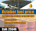FUEL PRICE South Pacific Oil